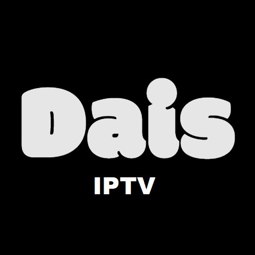 Dais iptv تطبيق خاص للموزعين مع اسم وشعار للتطبيق
