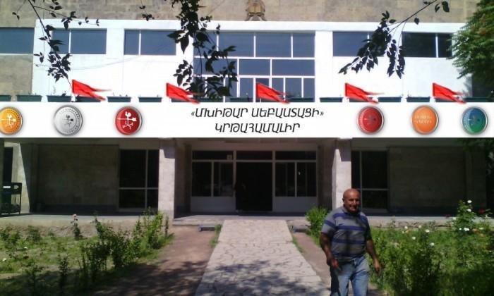 Միջին դպրոց