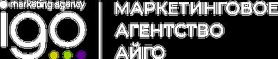 МАРКЕТИНГОВОЕ АГЕНТСТВО «АЙГО»