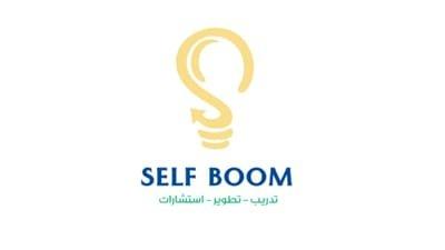 selfboom