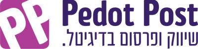 pedotpost - העסק שלך בדיגיטל