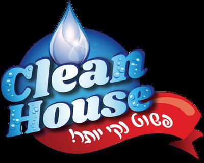 Clean House - פשוט נקי יותר
