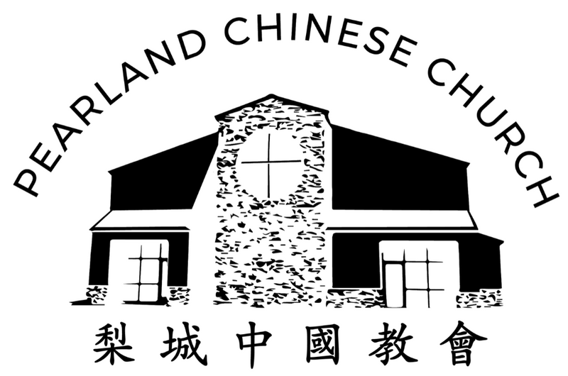 Pearland Chinese Church