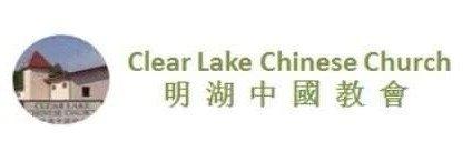 Clear Lake Chinese Church
