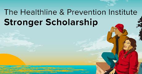 Stronger Scholarship