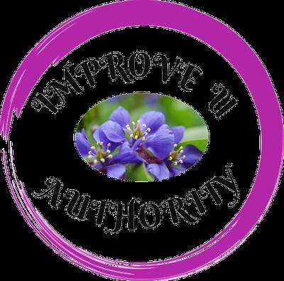 Improve U Authority