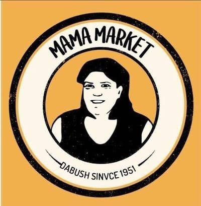 מאמא מרקט Mama Market