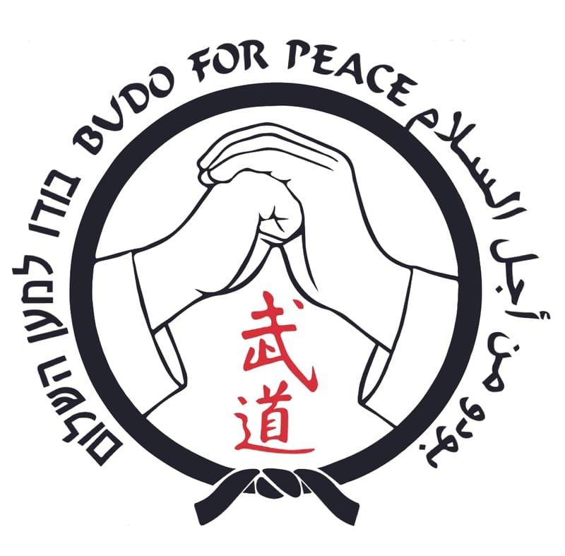 Budo For Peace Board Members