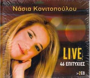 Νάσια Κονιτοπούλου – Live - 46 Επιτυχίες