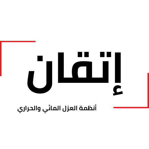 الرؤية والهدف | كلمة المدير التنفيذي ابراهيم مشرف