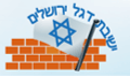 ישיבת דגל ירושלים