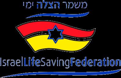 ISRAEL LIFE SAVING FEDERATION