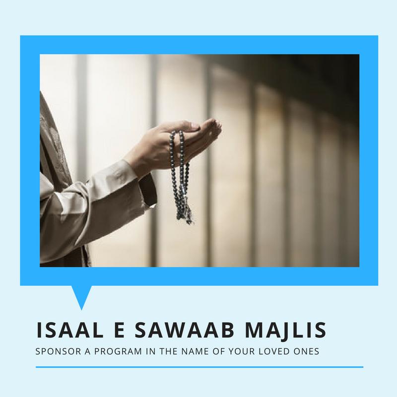 Isale Thawāb Request