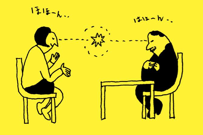 【入試について】