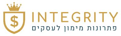 Integrity הלוואות לעסקים