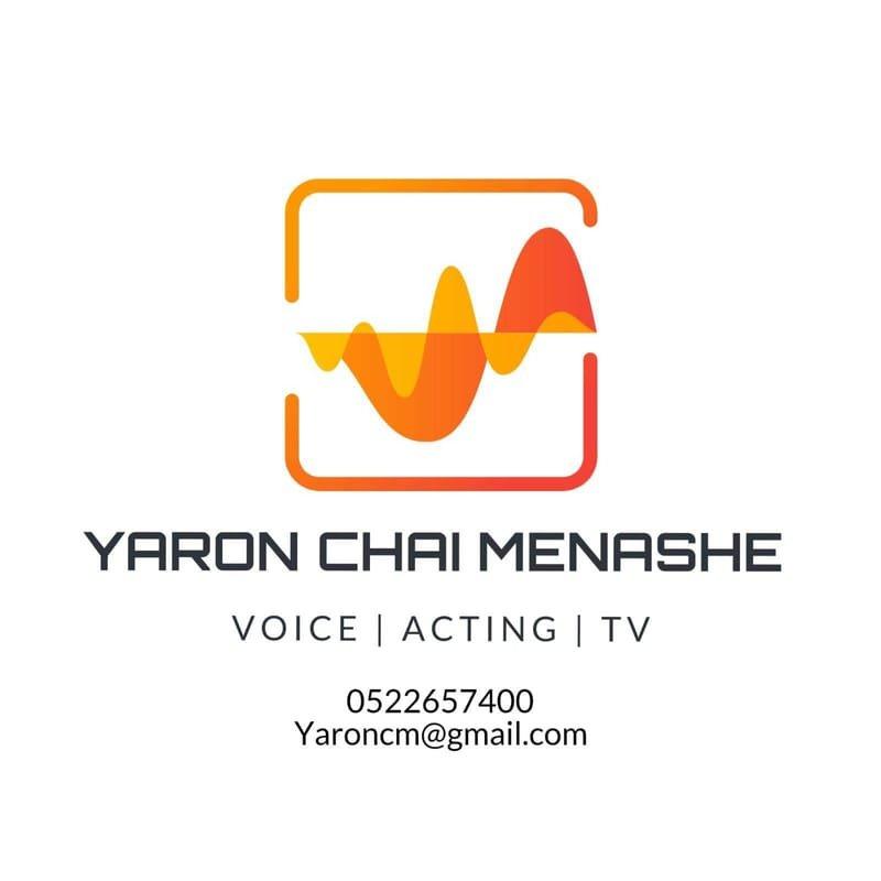 תקשורת רדיו וטלוויזיה