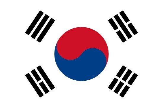Embajada de la República de Corea Residente en Montevideo