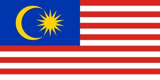 Embajada de Malasia Concurrente desde Buenos Aires