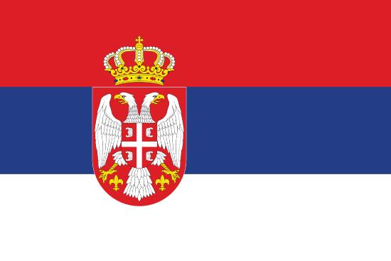 Embajada de la República de Serbia Concurrente desde Buenos Aires