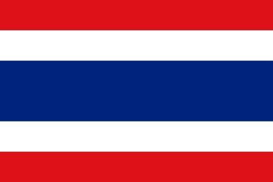 Embajada del Reino de Thailandia Concurrente desde Buenos Aires