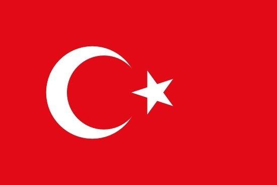 Embajada de la República de Turquía Concurrente desde Buenos Aires
