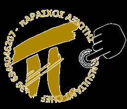 πConsulting & συνεργασία