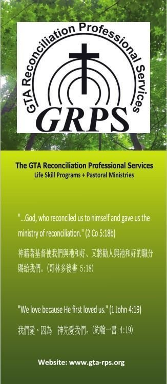 Promotional Banner of GRPS