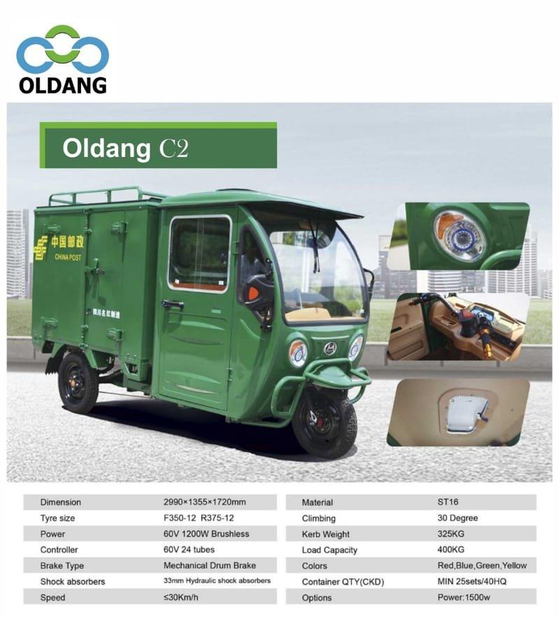 Oldang  C2 (3-wheels)