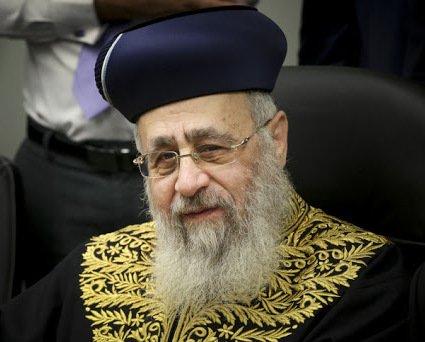 הראשל''צ והרה''ר הרב יצחק יוסף שליט''א