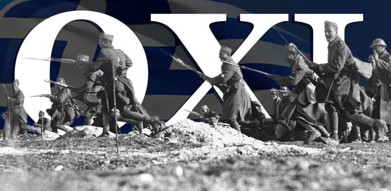 Ο Δήμος Ναυπλιέων τιμά του ήρωες του 1940 εν μέσω της πανδημίας του Covid - 19