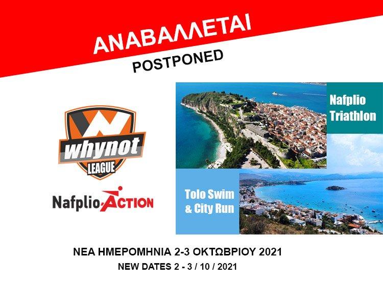 Ο «covid-19» μετέθεσε τους αγώνες Nafplio Action 2020 για ένα χρόνο