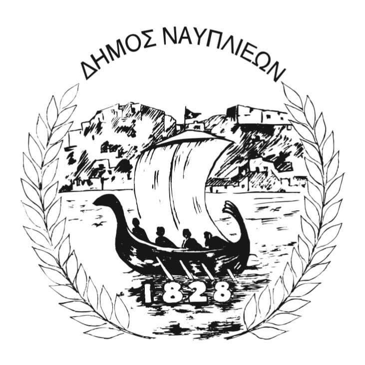 Σάββατο 7 Νοεμβρίου 2020 - Ο Δήμος Ναυπλιέων πάντα δίπλα στα σχολεία