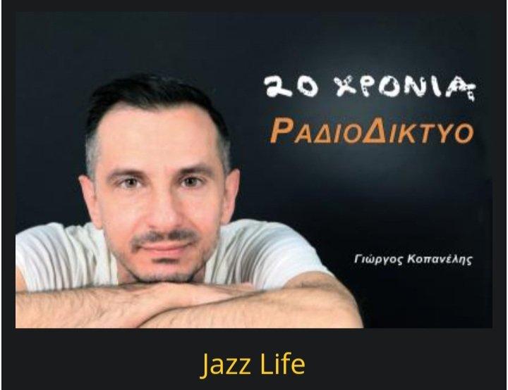 Γιώργος Κοπανέλλης