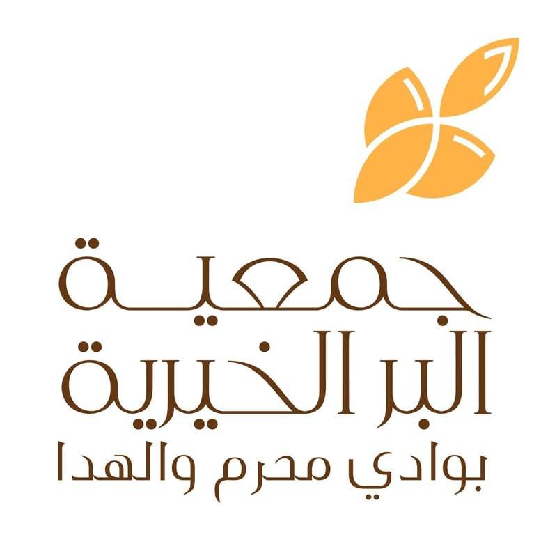 محمد بن عواض