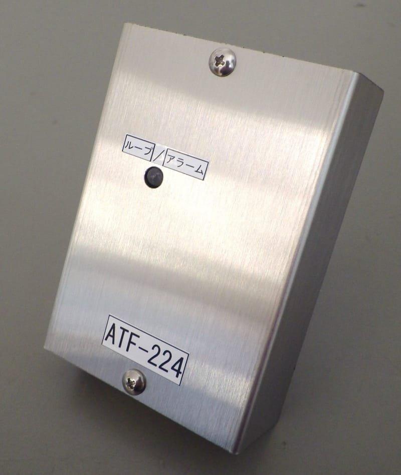ATF-224