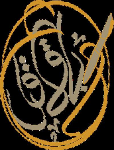 المدرب عبدالله سعيد باقلاقل