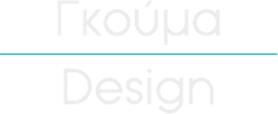 ΓΚΟΥΜΑ Design
