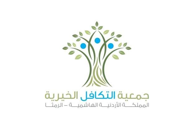 جمعية التكافل الخيرية
