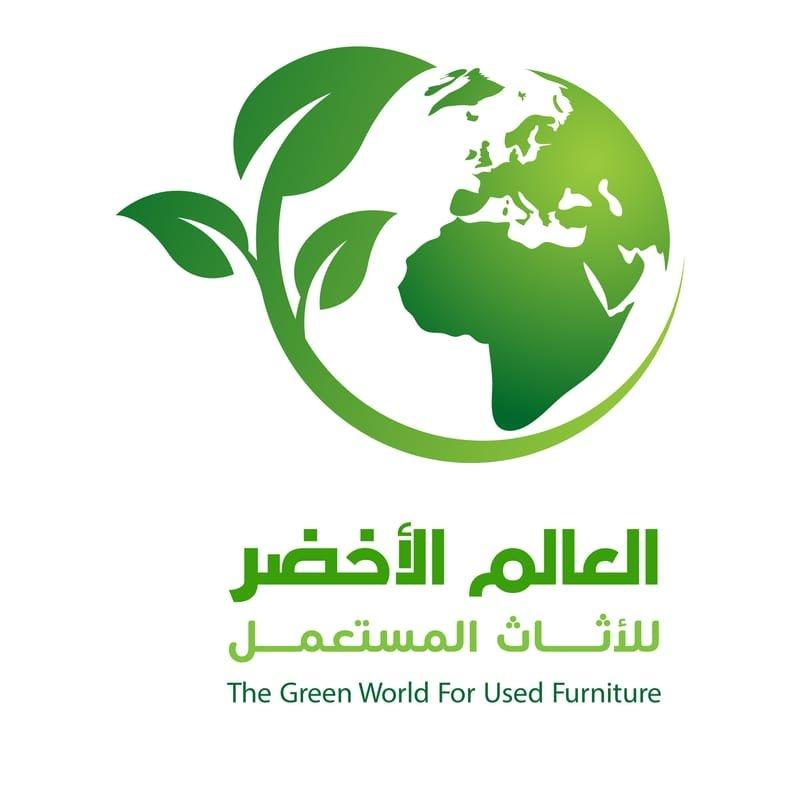 مؤسسة العالم الأخضر للتنمية المستدامة
