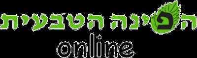 הפינה הטבעית online