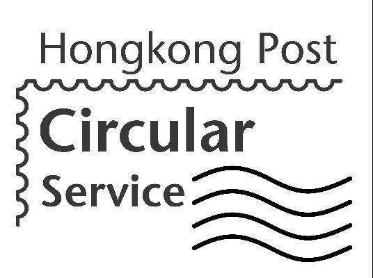 Circular Service