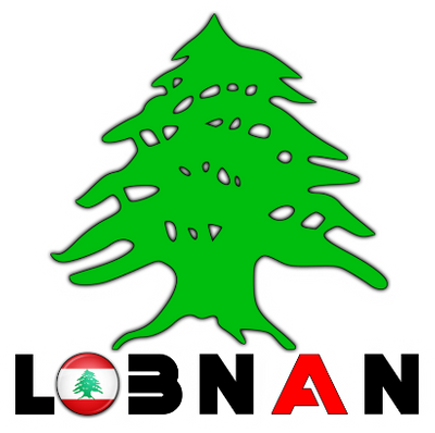 LOBNAN.NET موقع لبنان