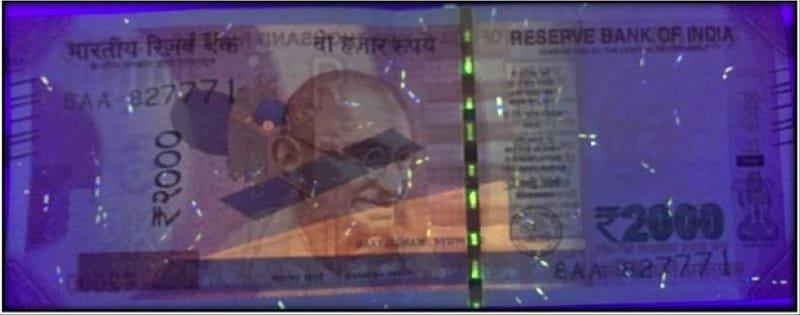 UV Fake Note Detector