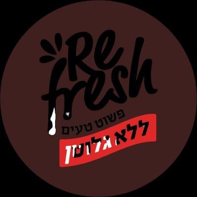 Refresh- ריפרש ללא גלוטן