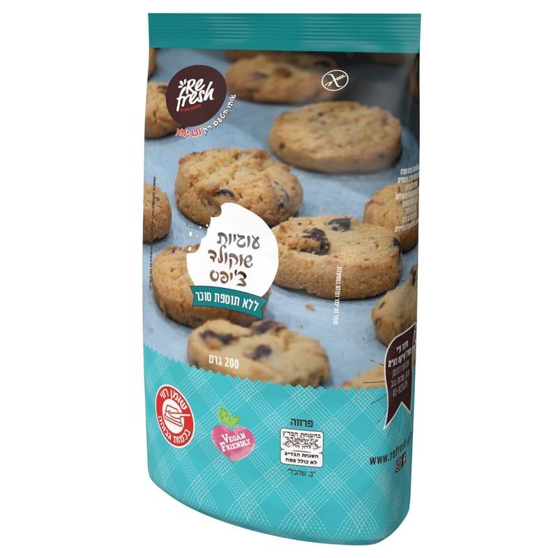 עוגיות שוקולד צ'יפס ללא גלוטן וללא תוספת סוכר