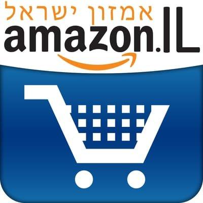 כנס מנהלים לבחינת הפוטנציאל העסקי של כניסת אמזון לישראל