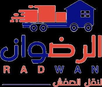 شركة نقل عفش الكويت ارضوان الاولي في النقل بالكويت