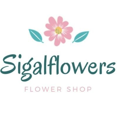 SIGALFLOWERS-פרחי סיגל תל מונד