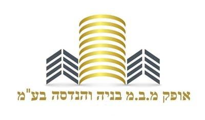 """משה בן משה - אופק מ.ב.מ בניה והנדסה בע""""מ"""