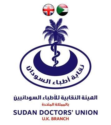 Sudan Doctors Union UK